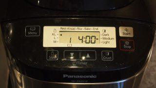 Display Masina de paine Panasonic SD-ZB2512