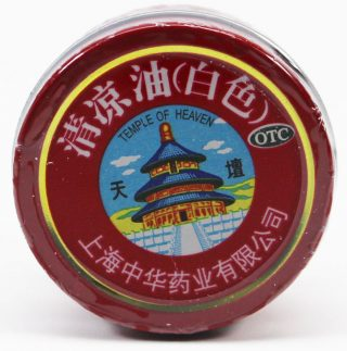 Temple of Heaven Brand Essential Balm